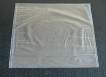 Вакуумный пакет 180×250 мм термоусадочный 50 мкм